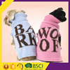 100% hight quality online shop acrylic yarn 7GG knitted BARK and WOOF style winter dog clothing