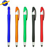 2018 alibaba best selling promotional plastic stylus pen with custom logo