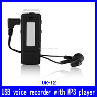 Mini USB Spy Voice Recorder with MP3 Player
