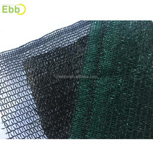 plastic dark green sun shade netting 6bins plant shade net with high quality