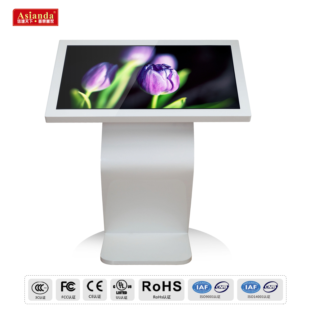 Asianda YXD42P-TKC wholesale self-service commercial standing kiosk desk