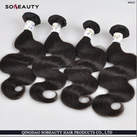 Most Popular Body Wave Virgin Brazilian Hair Top Quality Factory Price Super Star Remy Hair Extensions