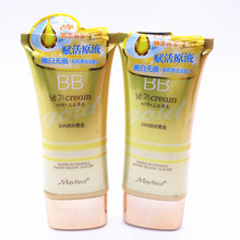 Beauty make up new 24k gold bb cream korea