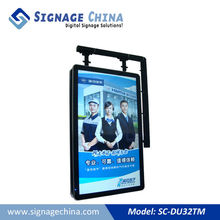 32 Inches 3G/WiFi Double Sided Screens Floor Standing Digital Signage LCD Display- Free DSM80 Management Software