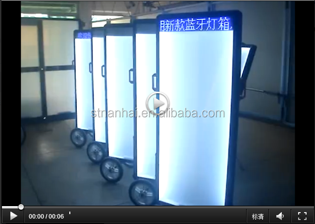 J4A-035 New model double faces illuminated mobile advertising LED trailers