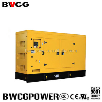 China Cheap Electric Diesel Generator - 60 kva made in brand engine