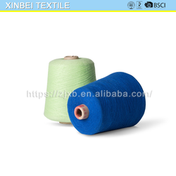 XB- 8-072 best quality 100% cotton open end cotton yarn from china
