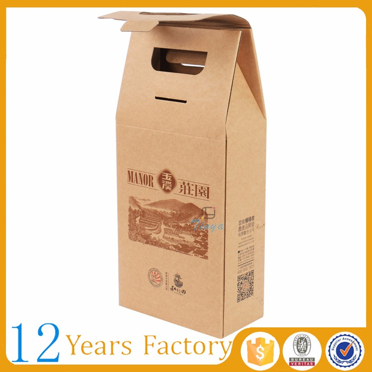 kraft recycle box gift packaging for bottle