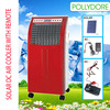 DC Motor Air Cooling Fan, Solar System Air Cooler Fan, Water air Cooling Fan