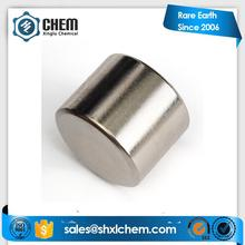 China nickel target 99.999 with great price