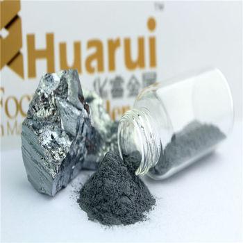 Fev50 Metal Powder Ferro Vanadium - Buy Ferro Vanadium ...