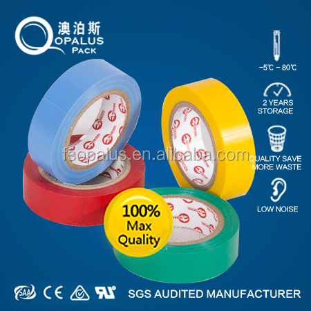 pvc pipe wrap / insulation / electrical adhesive pvc vini tape