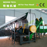 T- 1000 plastic film wet crusher plant
