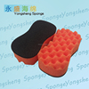 High Quality Rubber And Plastic Composite