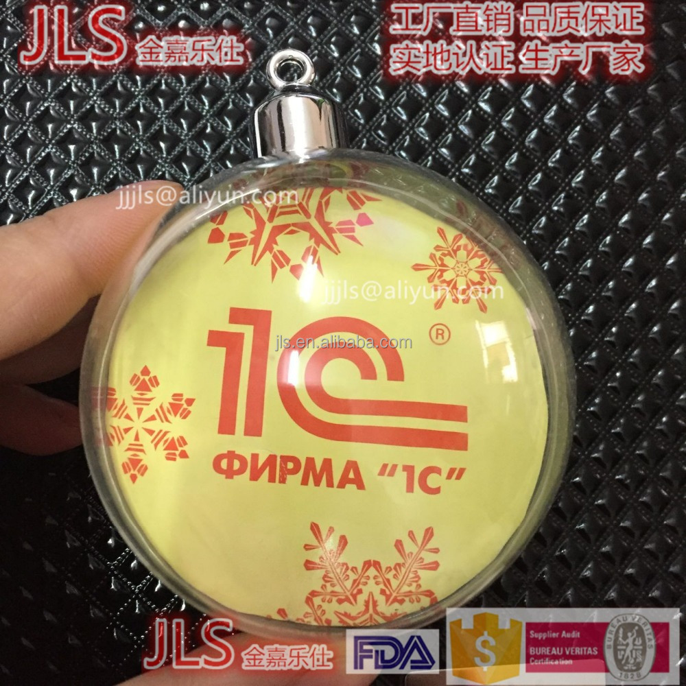 Wholesale Dia 80mm to 120mm plastic Christmas ornament ball with cap