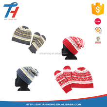 Skiing Hat Winter Fashion Acrylic Knitted Beanie Hat and Glove