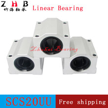 Alibaba high quality great suppliers linear bearing shaft motor