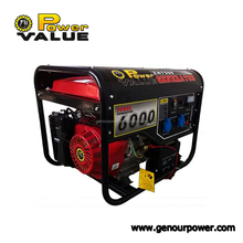 Power Value home use silent LPG electric generator, LPG Gasoline Double Use Generator