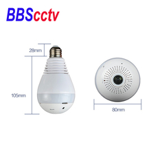 new indoor security mobile surveillance 960p sd card wifi 360 panoramic v380 APP wireless lamp hidden camera