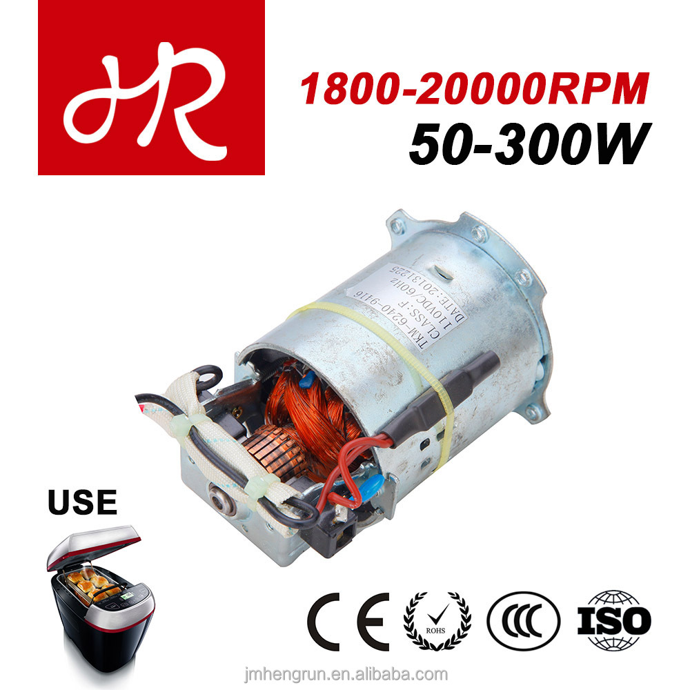 8mm micro 400w 12v high speed dc motor high power 2000rpm 3000rpm
