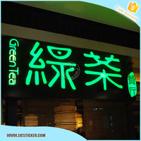 Factory supply quotation price letter cut out sign,high bright glow letters,hot sale sample advertising letter