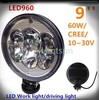 "LED960 light for for car and motorcycle 9"" led bulb 60w 12 volt round IP68"