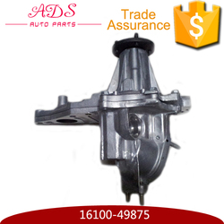 Famous brand car high pressure water booster pump spare parts for lexus OEM:16100-49875