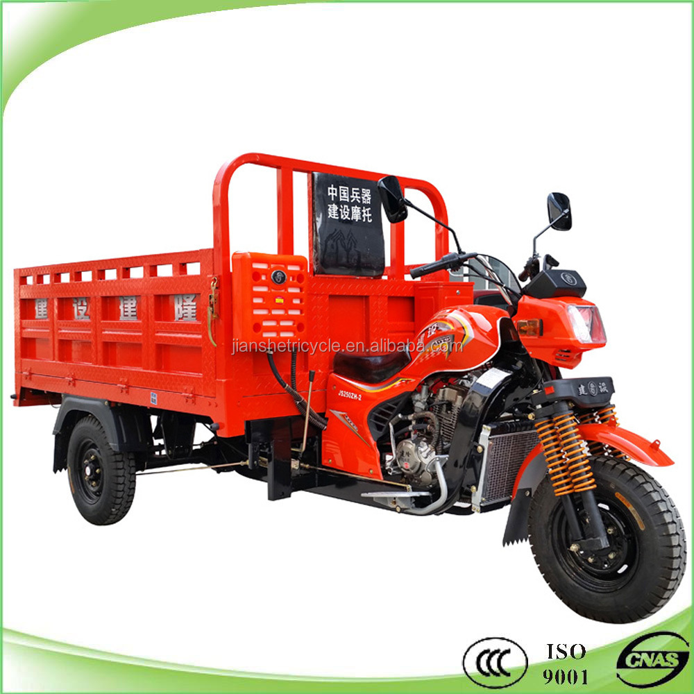 high quality 300cc trike 3 wheeler motorcycle