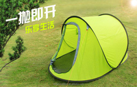 High Quality Wholesale Price Outdoor Popup Quick Camping Tent