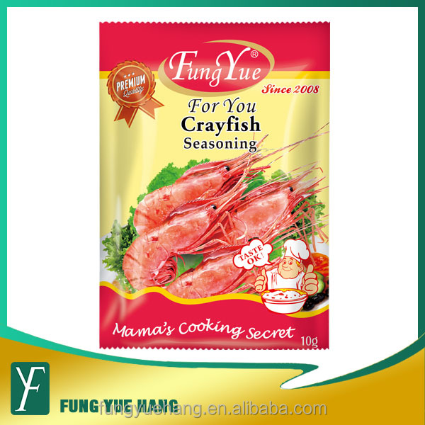 10g Shrimp Tasty Seafood For Cooking Restaurant Seasoning Powder
