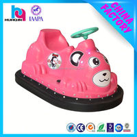 Hot sale amusement battery animal bumper cars children electric car