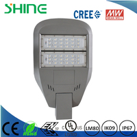 high power 0-180 degree installation adjustable 70w led street light