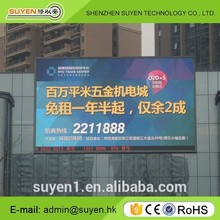 P5 P6 P8 P10 P16 outdoor fixed led display full color building advertising led billboard