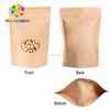 Natural Food Grade Kraft Paper Bags