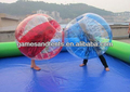 2014 color Bumper Ball A7001