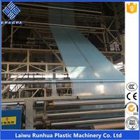 16m in 200 microns 3 layers film extrusion machine for farm agricultural