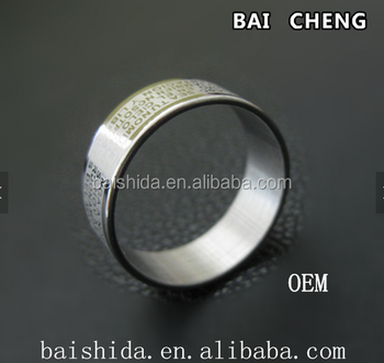 Wholesale factory gold plated wedding stainless steel rings jewelry without stones for unisex