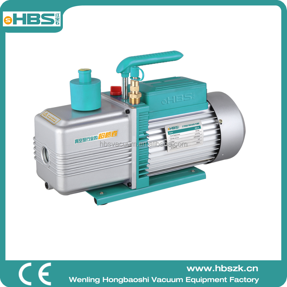 2RS-4 2016 latest Vacuum Pump for Air Pump