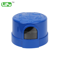 JL-207 IP65 waterproof Electronic Photo Control photocell switch fast shipping