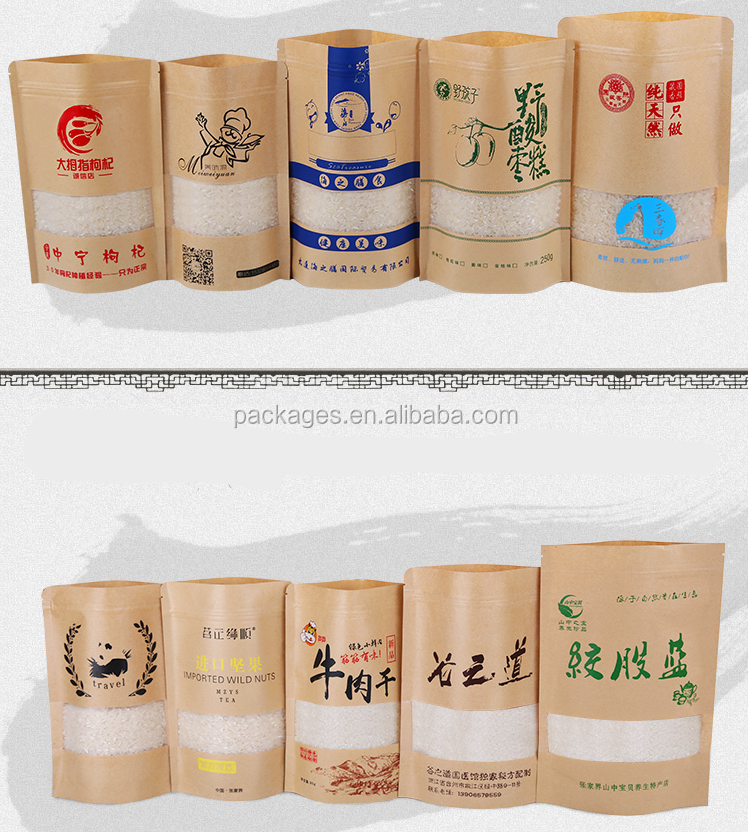 customize kraft stand up zip pouch brown doypack kraft paper bags dried food packaging bag with different design