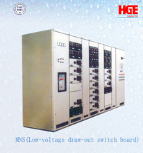 Commercial low voltage electrical main indoor distribution panel
