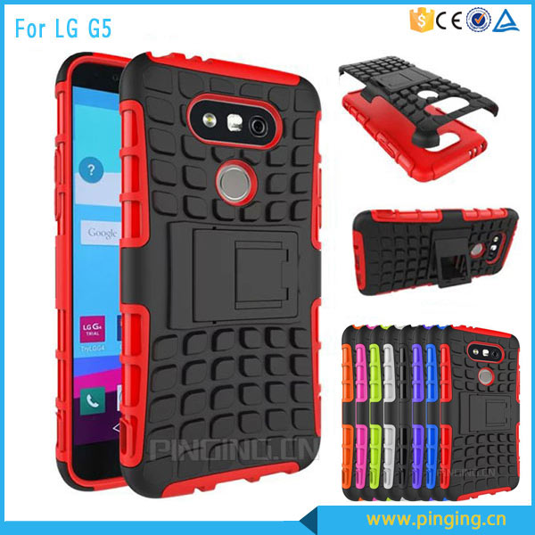 2 in 1 pc tpu hybrid combo mobile phone case for LG G5 stand case cover