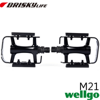 Taiwan MTB bike ball bearing pedal