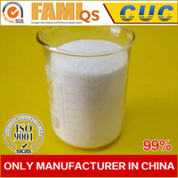 CUC Methionine High Protein Animal Feed For Poultry