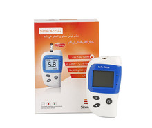 Factory price glucose meter diabetic blood bluetooth gold supplier