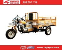 Three wheel Motorcycle made in China/LIFAN Air cooling engine Tricycle HL250ZH-A01