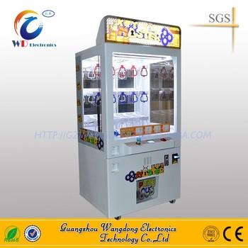 key master machine for sale