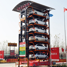 12 car vertical rotary parking system to Malaysia,Indonesia,Brazil