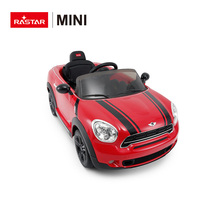 Rastar Wholesale Ride On Battery Operated Kids Baby Car
