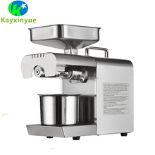 Multifunction use grape/moringa seed oil extraction machine